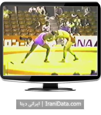 دانلود کشتی محمد حسن محبی در مسابقات جهانی 1990 توکیو