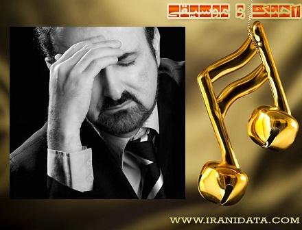 دانلود آهنگ رنگین کمان عشق از عبدالحسین مختاباد با متن شعر
