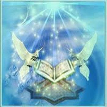 نماز احتیاط و احکام آن