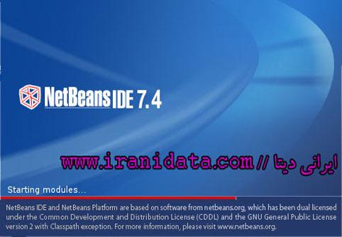 دانلود نرم افزار NetBeans 7.4 به همراه JDK