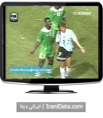 دانلود خلاصه بازی آرژانتین و نیجریه در جام جهانی 1994 آمریکا