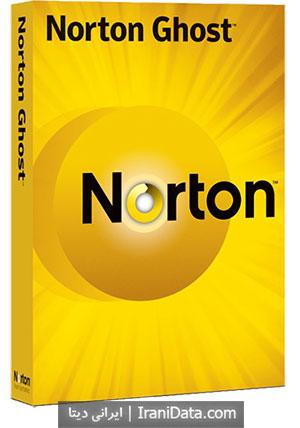 دانلود Norton Ghost v15.0 - نرم افزار برنامه پشتیبان گیری حرفه ای