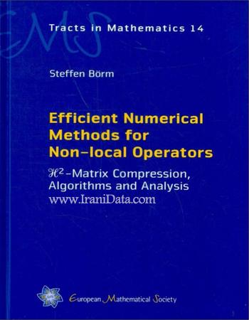 دانلود کتاب روش های عددی کارآمد برای عملگرهای غیر موضعی