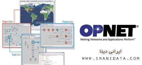 دانلود پروژه UMTS با OPNET همراه با فیلم آموزشی و مقاله