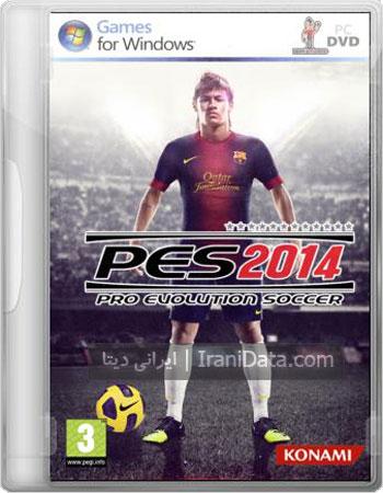 دانلود بازی Pro Evolution Soccer 2014 برای PC