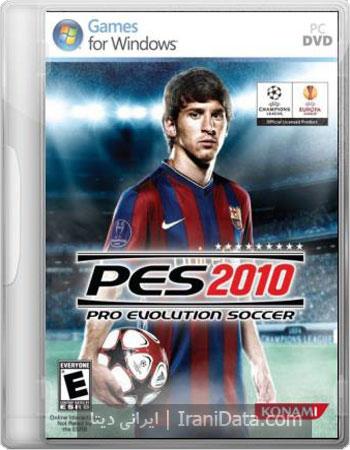 دانلود بازی Pro Evolution Soccer 2010 برای PC