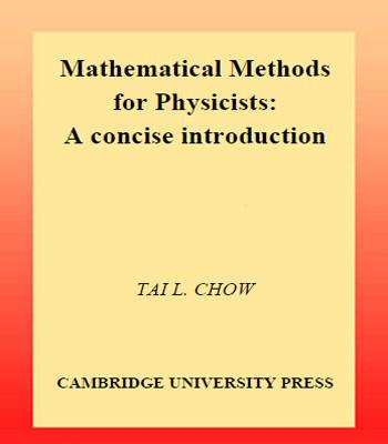 دانلود کتاب روشهای ریاضی برای فیزیکدانان