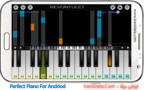 دانلود Perfect Piano برای اندروید – نرم افزار پیانو اندروید