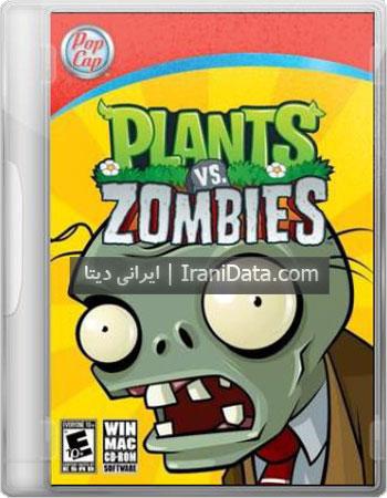 دانلود بازی Plants Vs Zombies 2012 – گیاهان در برابر زامبی ها 2012
