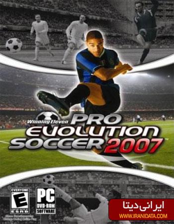 دانلود بازی Pro Evolution Soccer 2007 برای PC