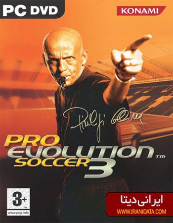 دانلود بازی Pro Evolution Soccer 3 برای PC