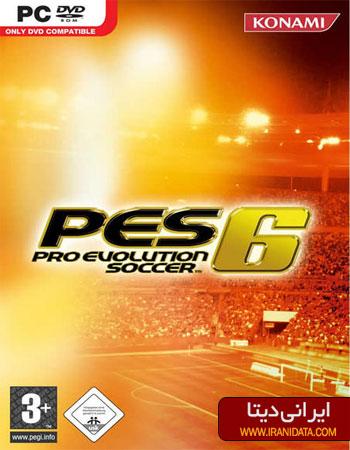 دانلود بازی Pro Evolution Soccer 6 برای PC