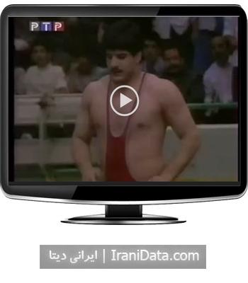 دانلود کشتی رسول خادم و رودریگز در فینال مسابقات جهانی 98 تهران