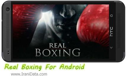 دانلود Real Boxing برای اندروید – بازی بوکس برای اندروید