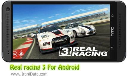 دانلود Real Racing 3 – بازی مسابقه حقیقی ۳ برای اندروید