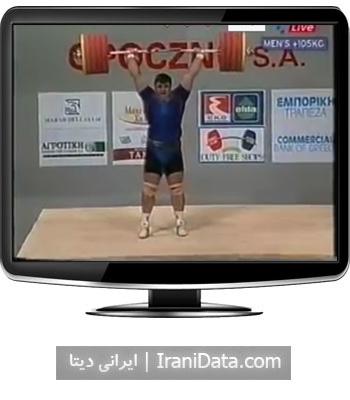 دانلود کلیپ زدن رکورد دو ضرب جهان توسط حسین رضا زاده