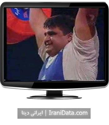دانلود کلیپ وزنه برداری به یادماندنی حسین رضا زاده در المپیک 2000 سیدنی
