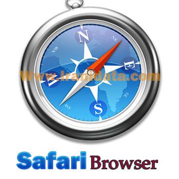 دانلود Apple Safari 5.1.7 – مرورگر شرکت اپل