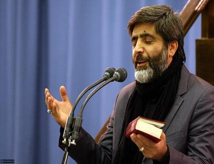 دانلود مداحی ادعیه و زیارات با صدای حاج مهدی سماواتی