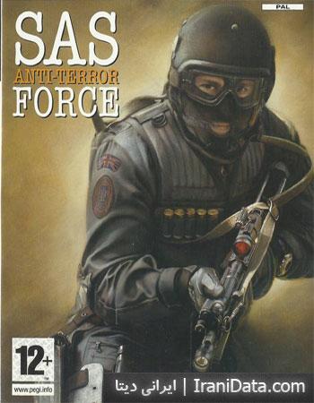 دانلود بازی SAS Anti-Terror Force – نیروهای عملیات ویژه