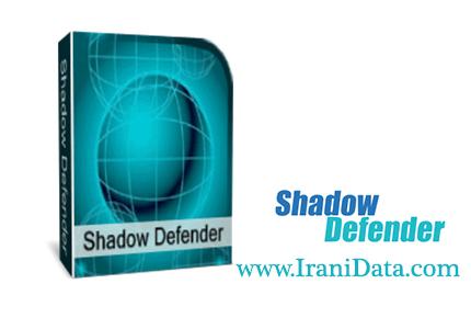 دانلود Shadow Defender 1.4.0.588 – نرم افزار امنیت ویندوز