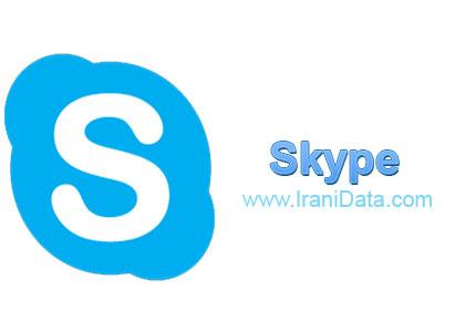 دانلود Skype 7.0.73.102 Final – نرم افزار اسکایپ