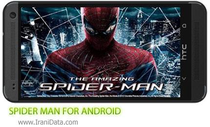 دانلود بازی The Amazing Spider-Man – بازی مرد عنکبوتی برای اندروید