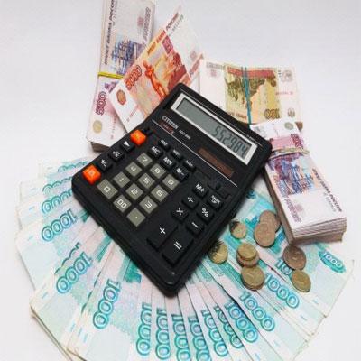 دارایی های غیر جاری نگهداری شده برای فروش و عملیات متوقف شده