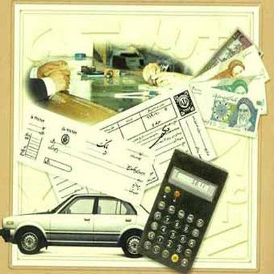 حسابداری کاهش ارزش دارایی ها – استاندارد حسابداری شماره 32 ایران