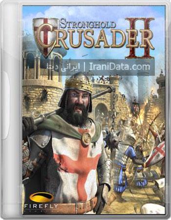 دانلود بازی Stronghold Crusader 2 - جنگ های صلیبی 2