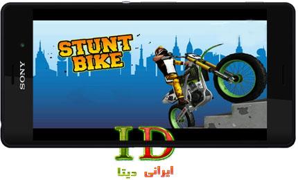 Stunt Bike 3D Premium