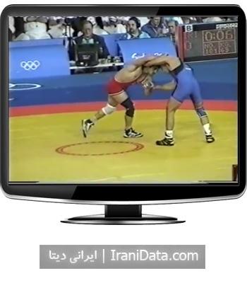 دانلود کشتی دیدنی محمد طلایی و کاراپتیان در المپیک 2000 سیدنی