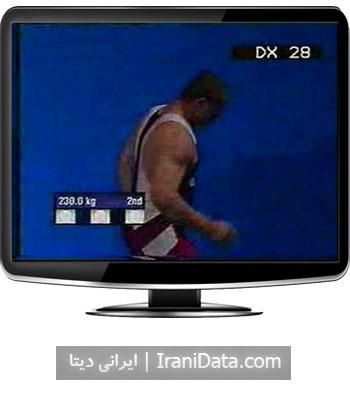 دانلود کلیپ وزنه برداری حسین توکلی در المپیک 2000 سیدنی
