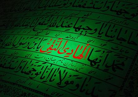 دانلود دعای توسل با صدای حاج مهدی سماواتی با متن و ترجمه