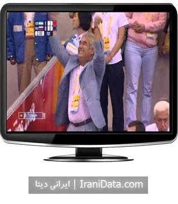 دانلود کشتی تایمازوف و بختیار احمداف در فینال 120 کیلوگرم المپیک پکن