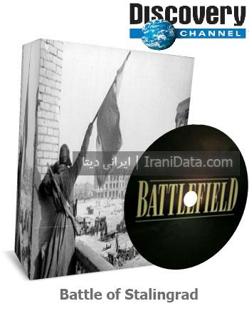 دانلود مستند نبرد استالینگراد –  Discovery Channel Battle of Stalingrad