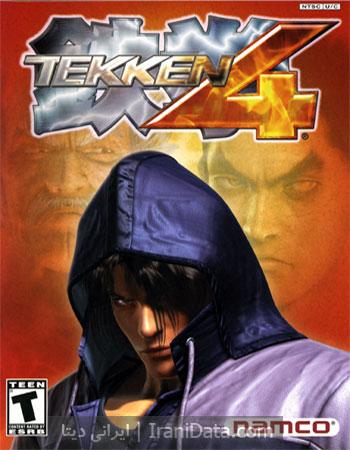 دانلود بازی Tekken 4 – تیکن 4 برای کامپیوتر
