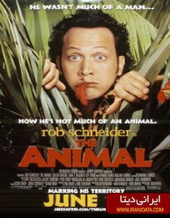 The Animal 2001