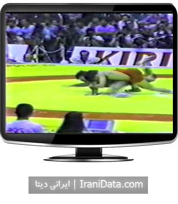 دانلود کشتی دیدنی مجید ترکان و یوردانف بلغار در فینال مسابقات جهانی 1990