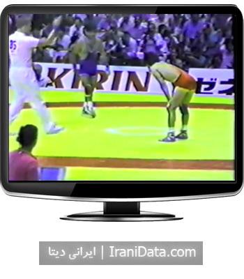دانلود کشتی مجید ترکان و یوردانف در فینال مسابقات جهانی 1989