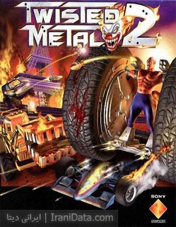 دانلود بازی Twisted Metal 2 – ماشین جنگی برای کامپیوتر