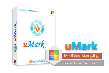 دانلود Uconomix uMark 5.8 – نرم افزار ساخت واترمارک حرفه ای