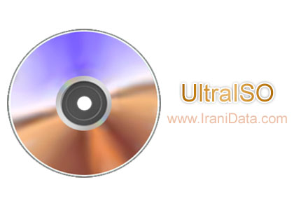 دانلود UltraISO Premium Edition 9.6.2.3059 Retail – نرم افزار مديريت Image های CD
