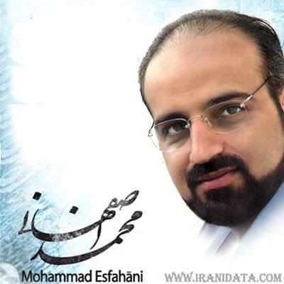 دانلود آهنگ وفا محمد اصفهانی – عشق است و آتش و خون