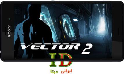 دانلود Vector 2 v0.7.5 + Mod – بازی وکتور 2 برای اندروید