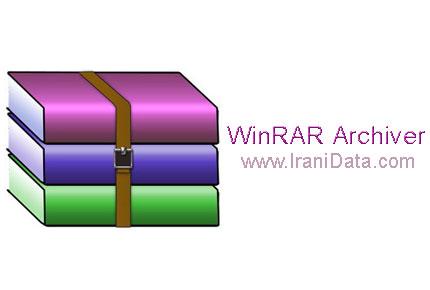 دانلود WinRAR 5.21 Final x86/x64 – نرم افزار فشرده سازی فایل