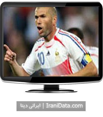 دانلود کلیپ 10 گل برتر و 10 حرکت زین الدین زیدان ستاره فرانسوی